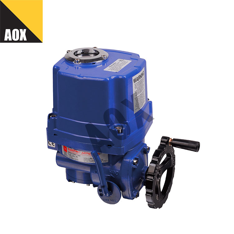 Industrial rotary electric actuator
