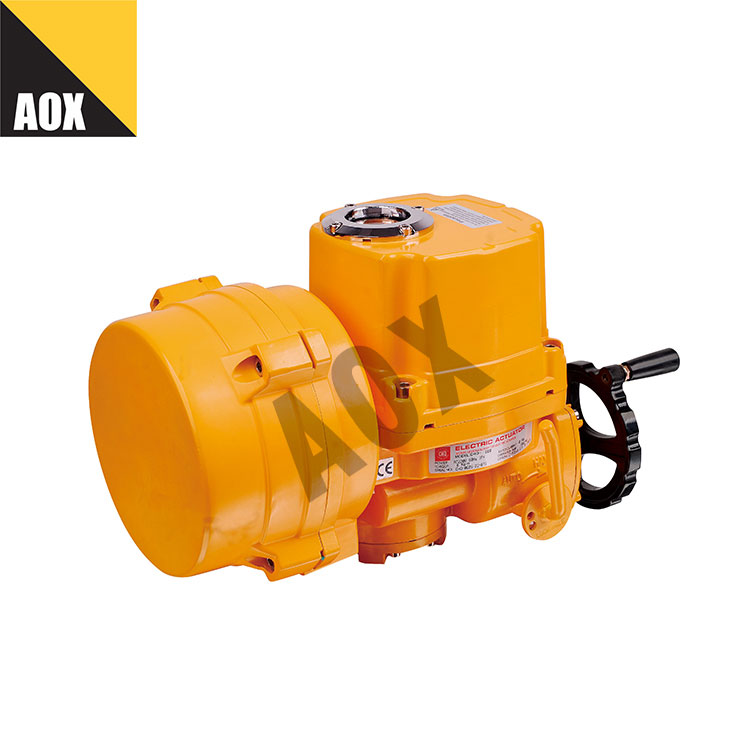Intelligent motorized rotary actuator