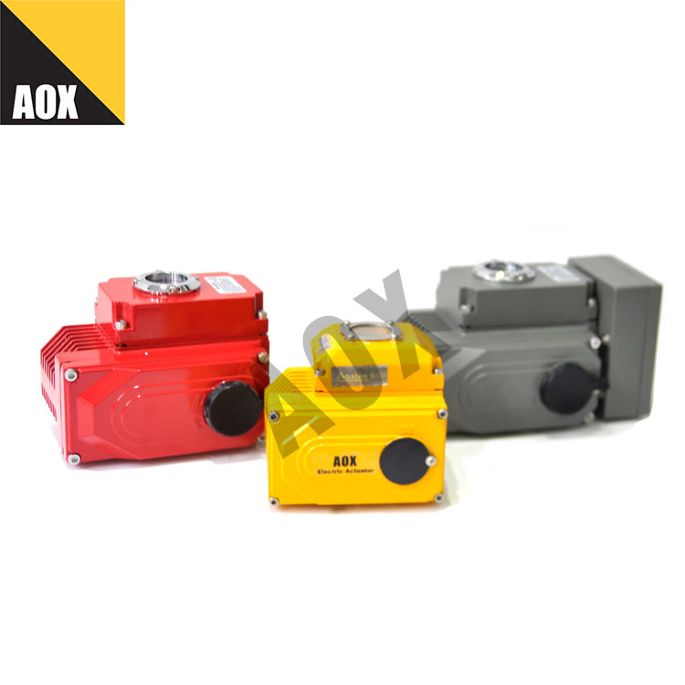 Small part turn electric actuator