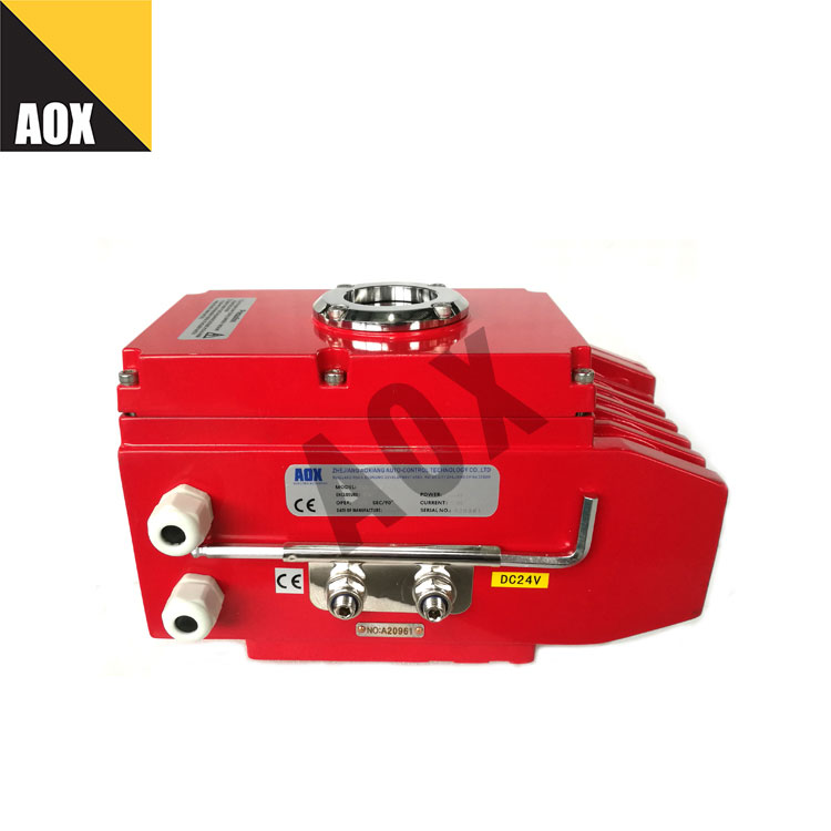 Intelligent rotary part turn electric actuator