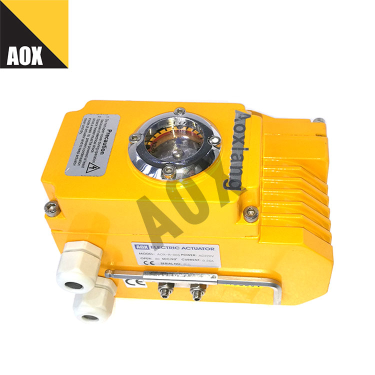 Water proof motorized part turn actuator