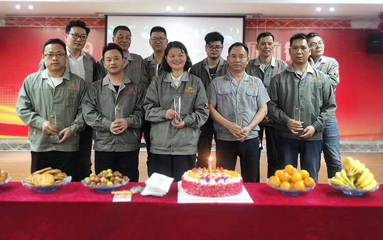 AOX held a celebration for its 10th anniversary employees.